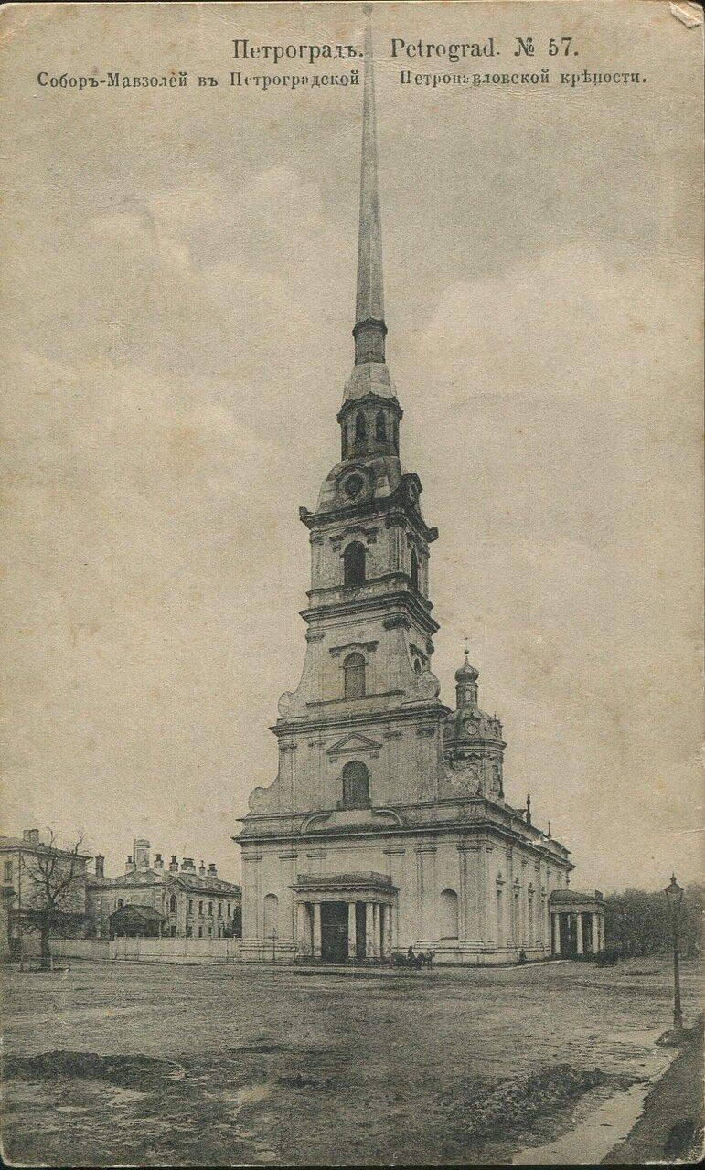 Собор-Мавзолей в Петропавловской крепости