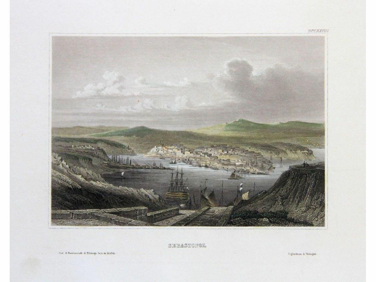 Бухта Севастополя 1856