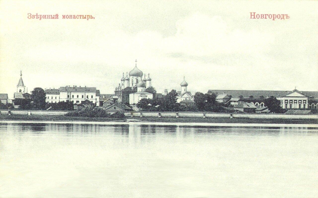 Зверин монастырь