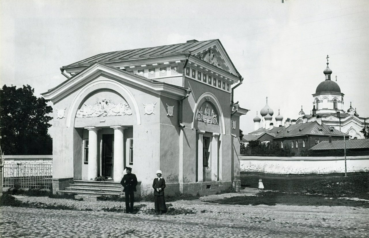 Кордегардия на Петербургской улице