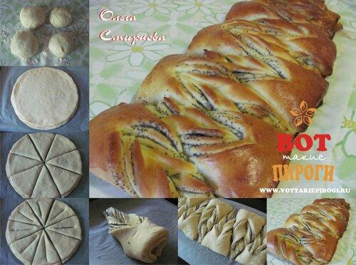 Формы пирожков из дрожжевого теста фото пошагово