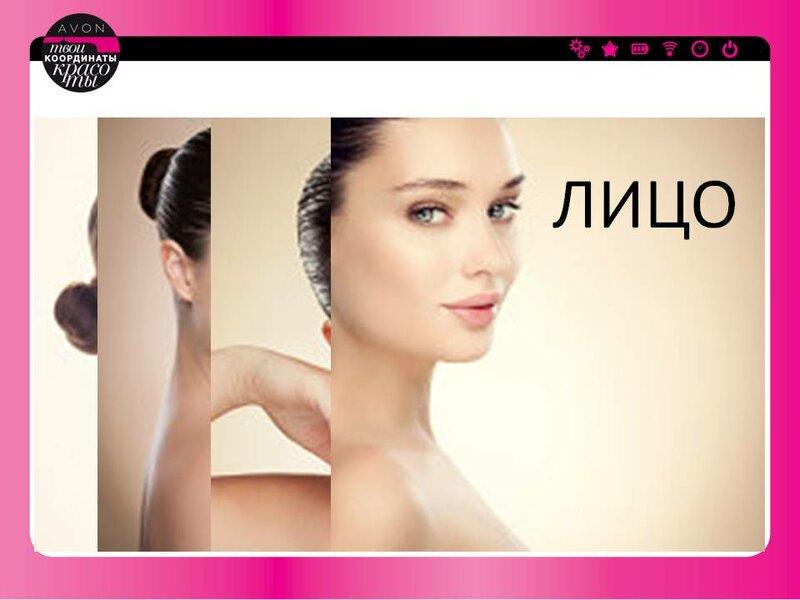 Что самое важное в макияже? И с чего необходимо начинать любой макияж?