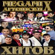 Сборник-Мегамикс Армянских хитов (2011)