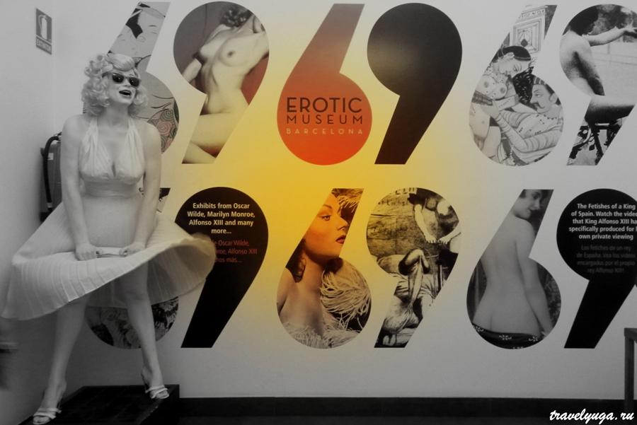 Германская коллекция эротики