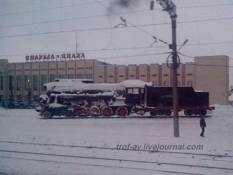 Паровоз Л-4067, Янаул