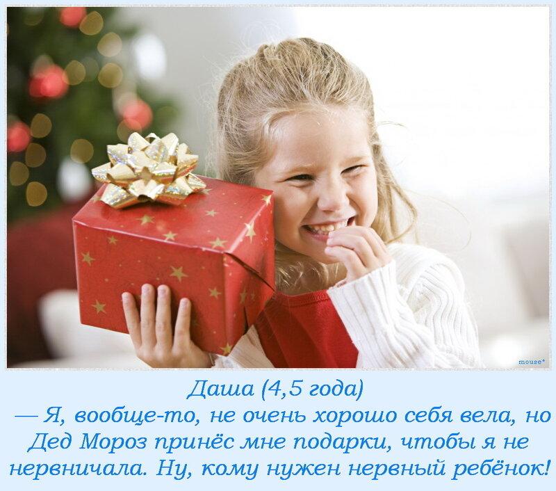 Поздравление с днем с свадьбы на татарском языке