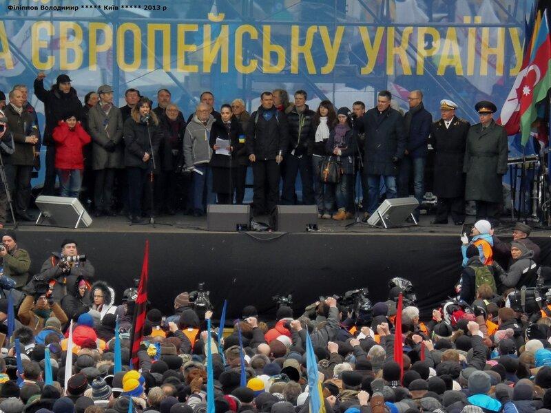 Евромайдан 8 декабрь 2013 года.