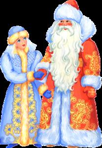 дед мороз со снегуркой