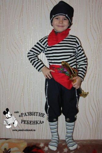 Дети Наше Будущее : Группа по интересам : Одноклассники
