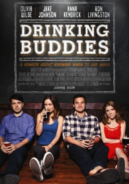 Собутыльники / Drinking Buddies (2013/WEBDLRip)