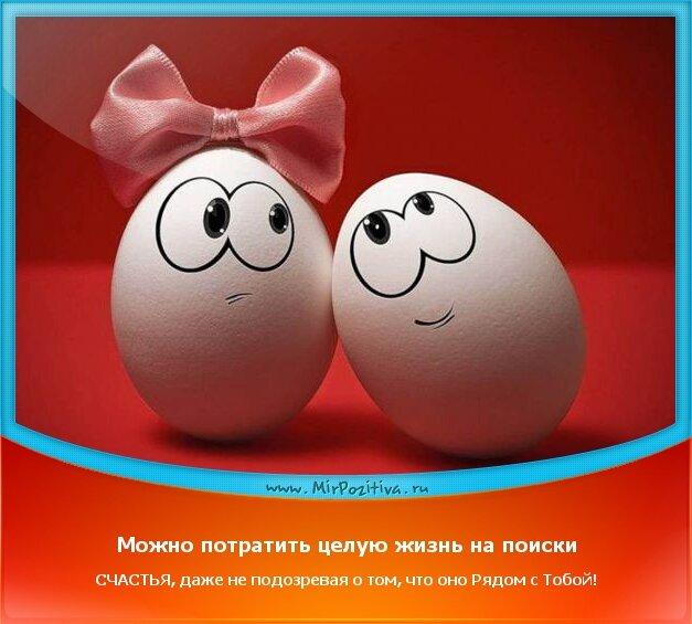 http://img-fotki.yandex.ru/get/9317/192610752.c/0_bdef6_b1445a0f_XL.jpg