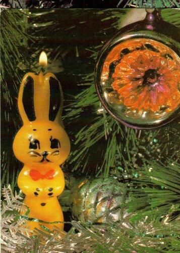 Горящая свеча. Новогодняя открытка открытка поздравление картинка