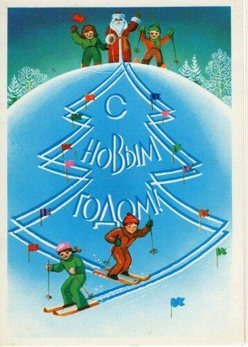 Надпись на снегу. С Новым годом! открытка поздравление картинка