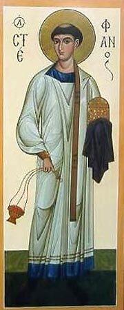 Святой первомученик и архидиакон Стефан