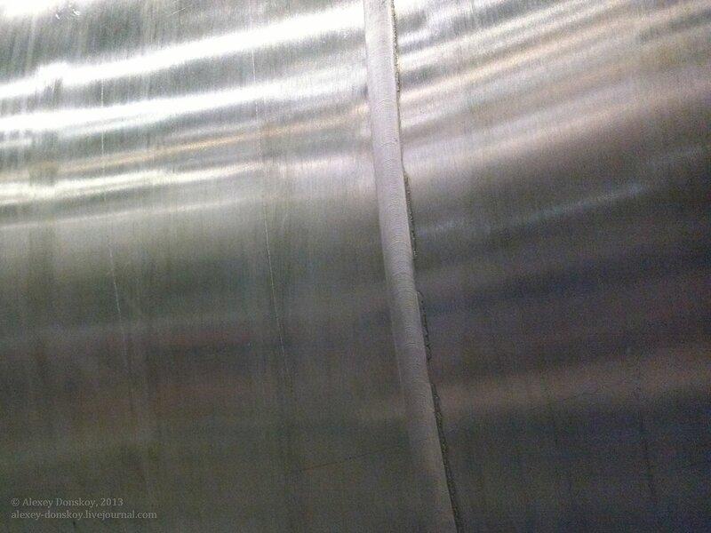 Алюминий: шов после сварки трением