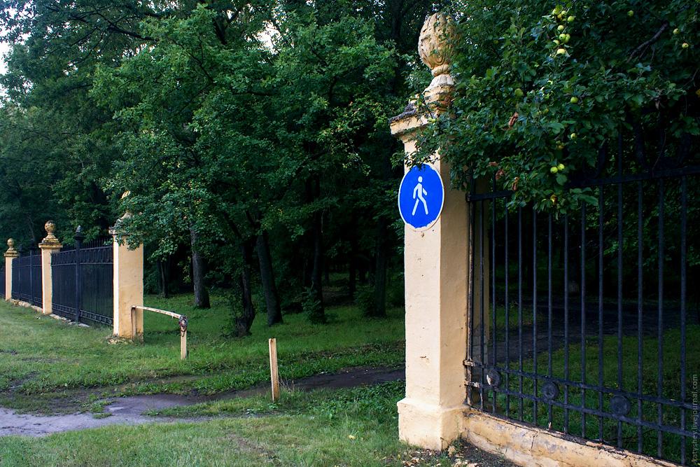 Вход между Электроном и Батумской