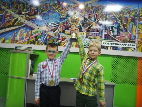 Кубок шахматный