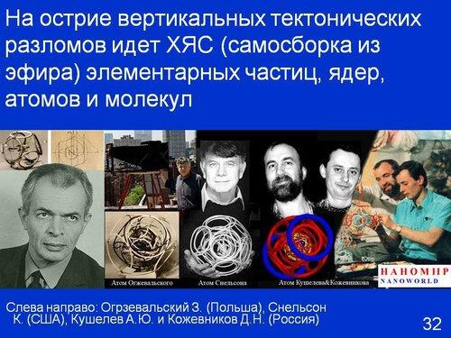http://img-fotki.yandex.ru/get/9317/31556098.ed/0_9350a_25e2ef95_L.jpg