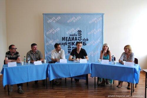 Медиа-клуб Третий сектор Луганщины. Грантоедство или практическая польза