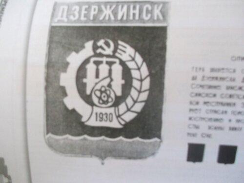 http://img-fotki.yandex.ru/get/9317/31713084.6/0_ebda0_d1ea72c2_L.jpg