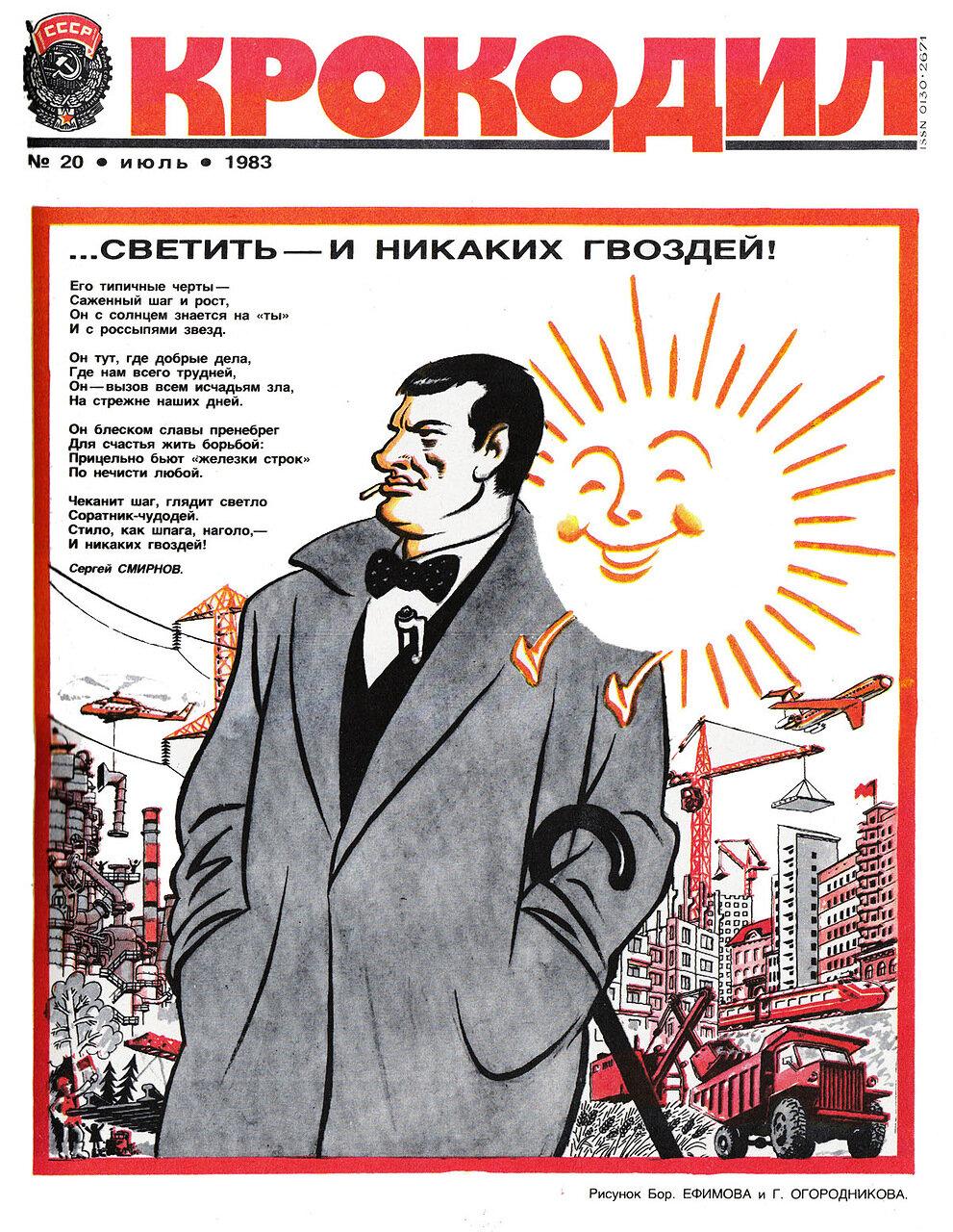 Маяковский поздравления с днем рождения