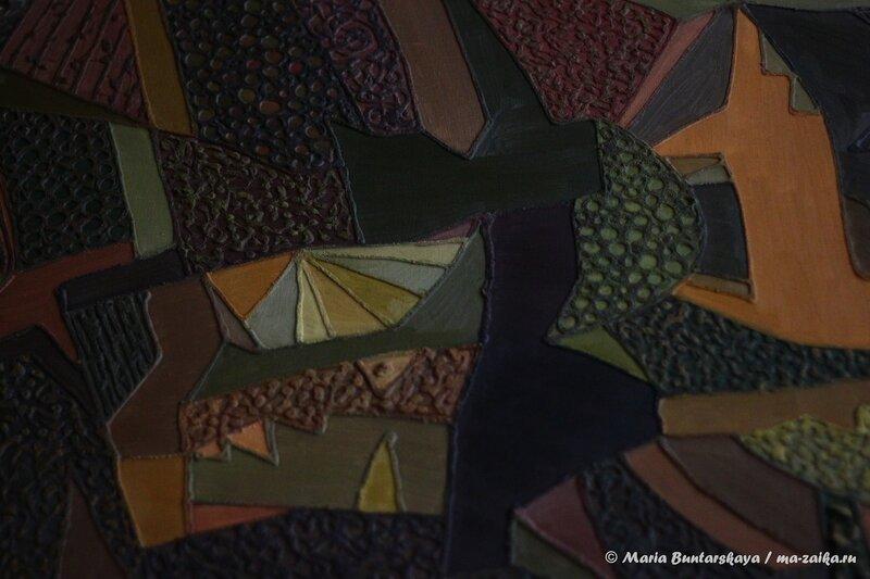 'Радуга сновидений'. Живопись Геннадия Панфёрова. Саратов, Радищевский музей, 24 октября 2013 года