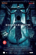 Воображариум / Imaginaerum (2012/BDRip/HDRip)