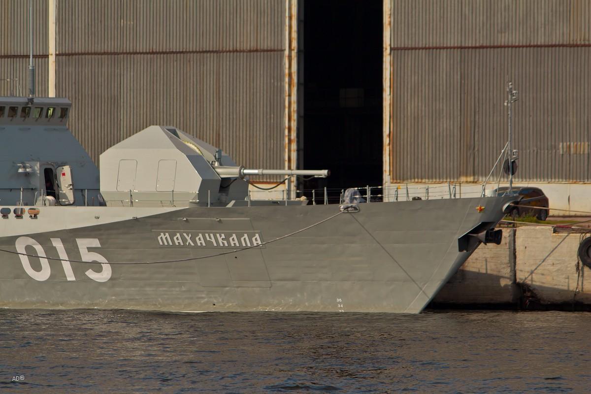МАК «Махачкала» - малый артиллерийский корабль