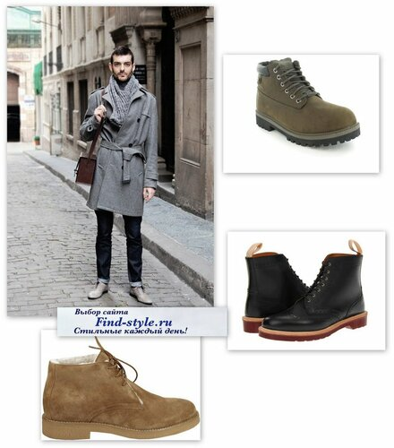 обувь под джинсы фото, летняя обувь под джинсы, зимняя обувь под джинсы, С чем носить джинсы, Обувь под джинсы, обувь под джинсы мужские, мужская обувь, фото, Casual и smartcasual варианты мужской обуви, Летняя и демисезонная мужская обувь под джинсы,