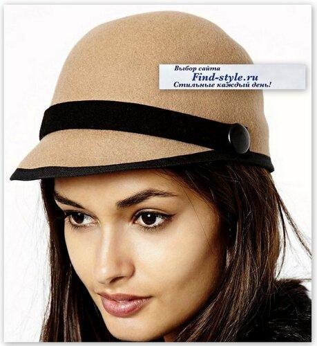 красивые шляпы, Warehouse