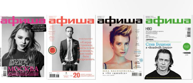 Журнал дизайн обложки