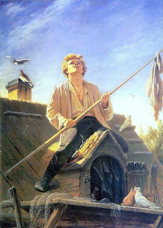Перов. Голубятник. 1874