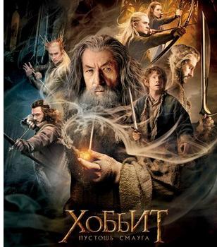 kinopoisk.ru-The-Hobbit_3A-The-Desolation-of-Smaug-2291535 (389x450, 66Kb)