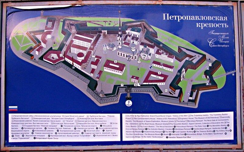 План Петропавловской крепости