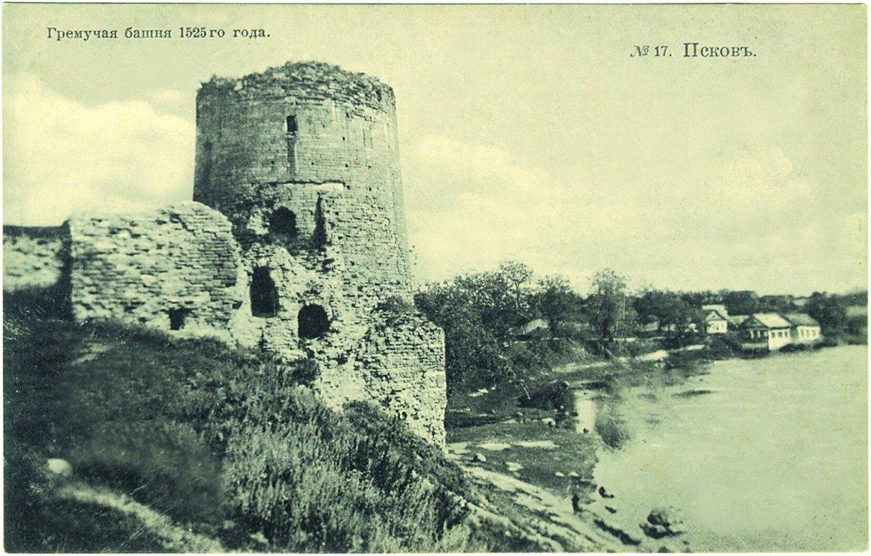 Гремучая башня
