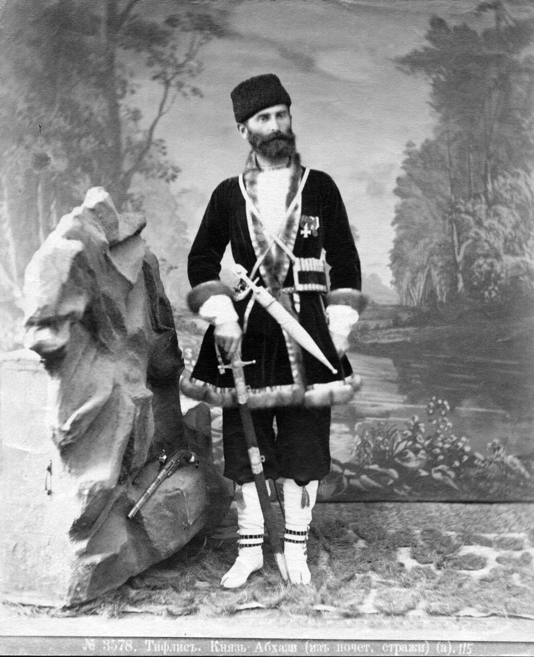 Князь Абхази (из почет. Стражи)