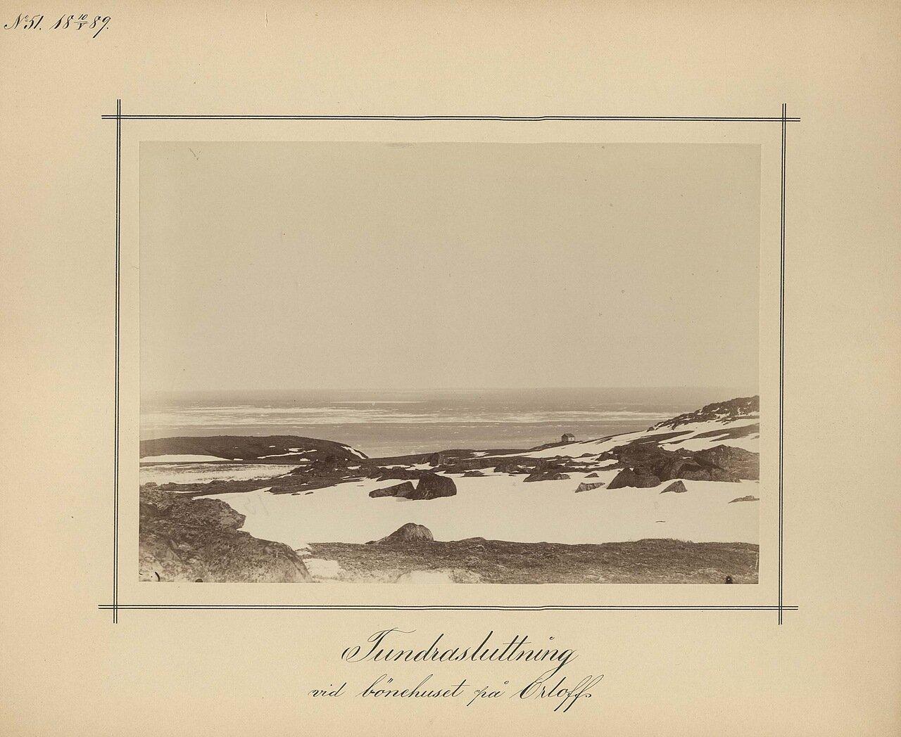 10.5.1889. Тундра недалеко от Орлова