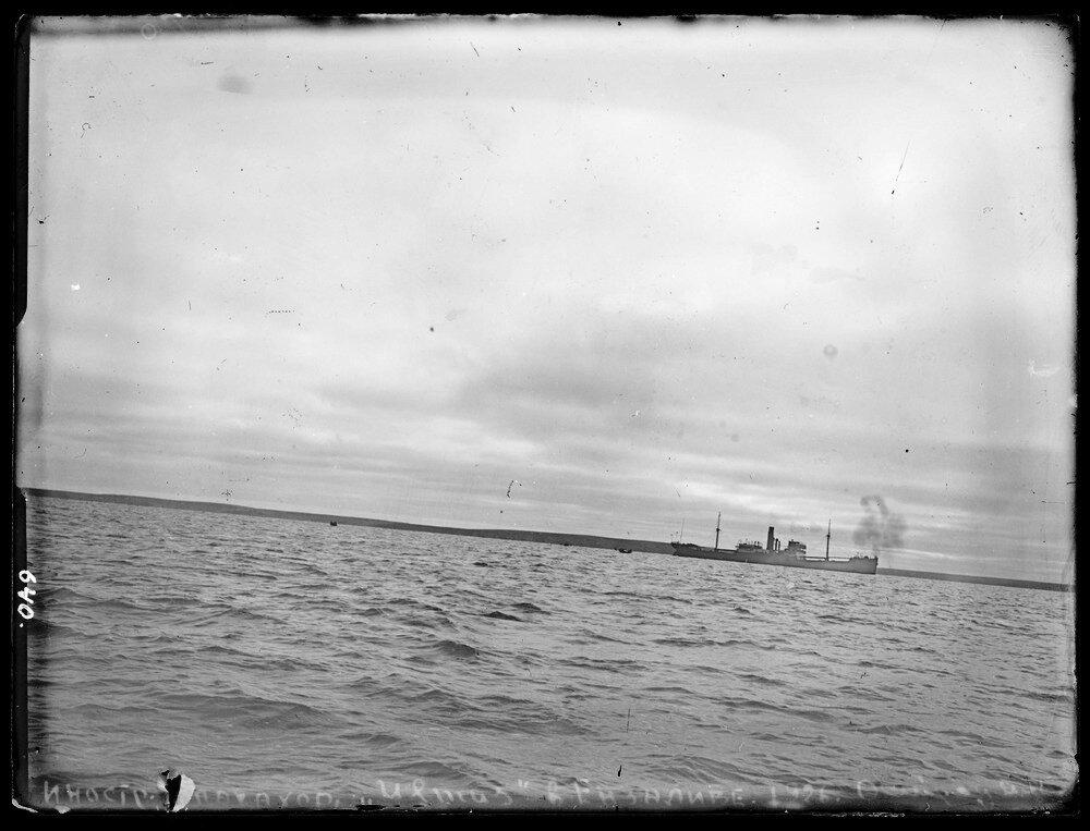 1926. Иностранное судно в Таймырском заливе