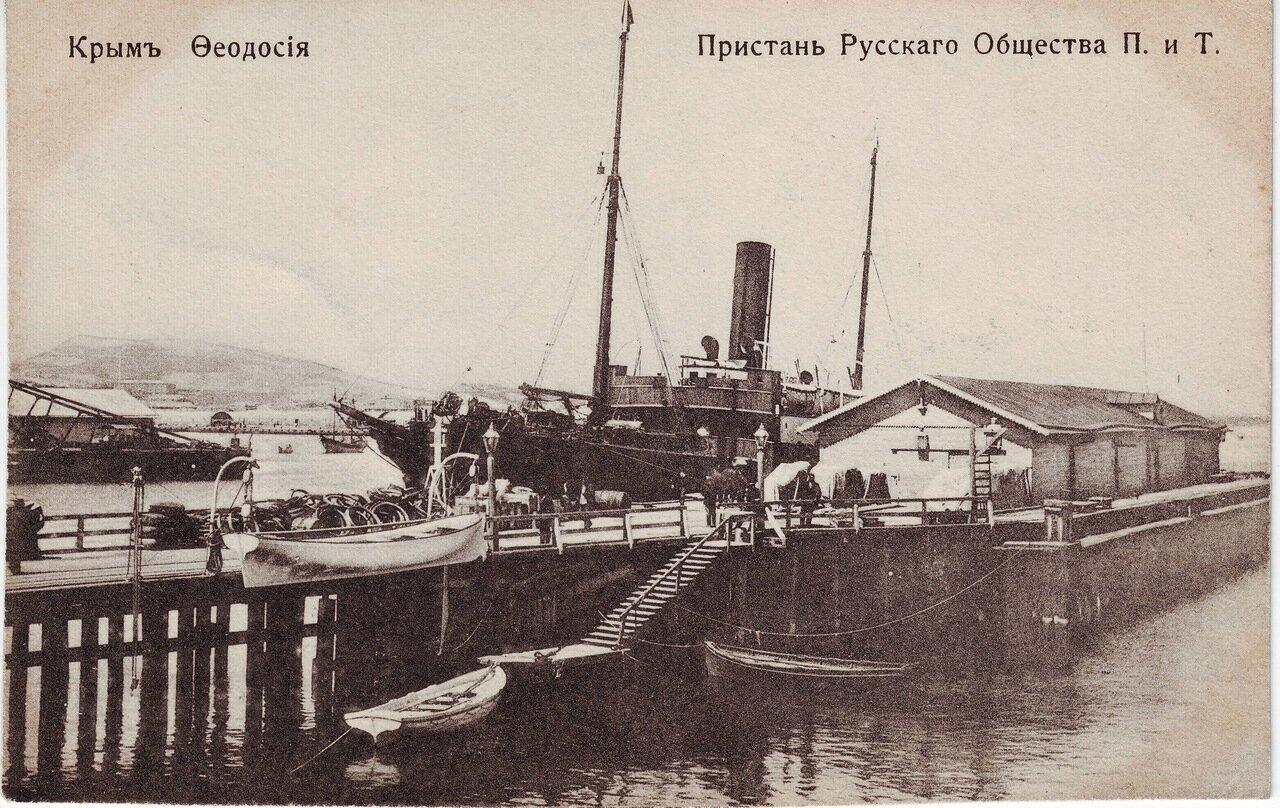 Пристань Русского общества