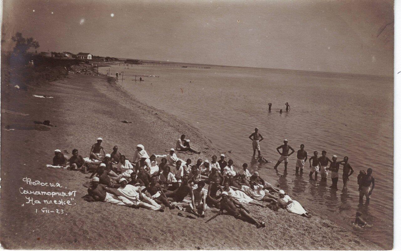 На пляже 1923