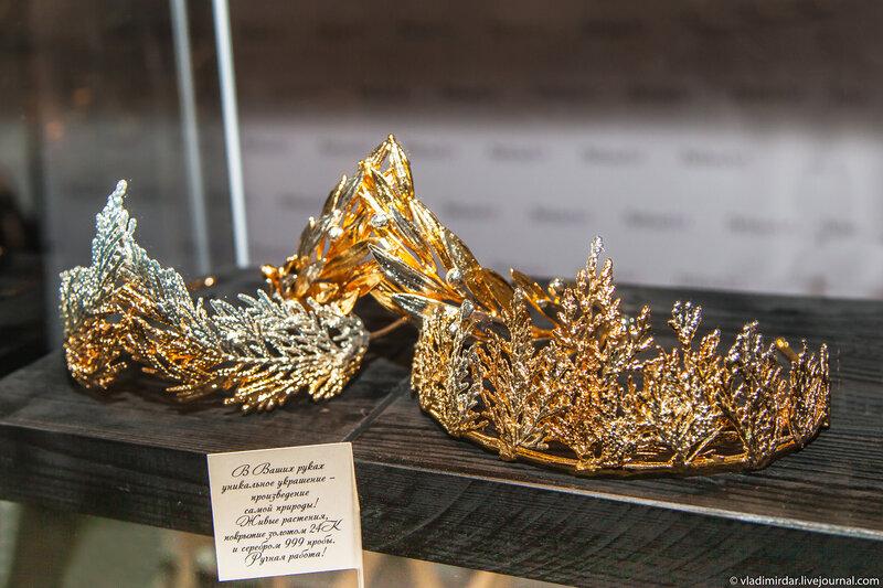 Живые золотые короны