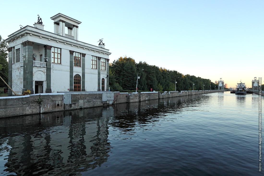 фото шлюз №7 канала имени Москвы