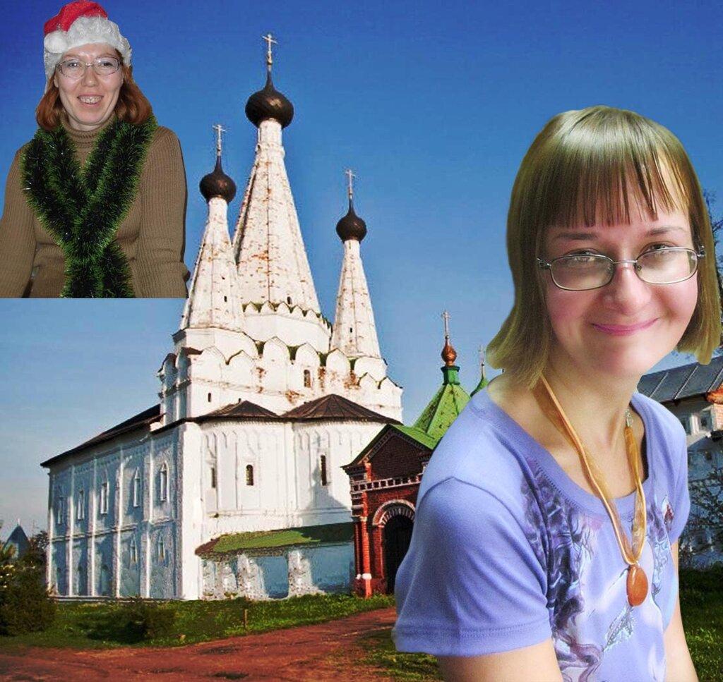 Косырева Ольга, Маша и Дивная церковь