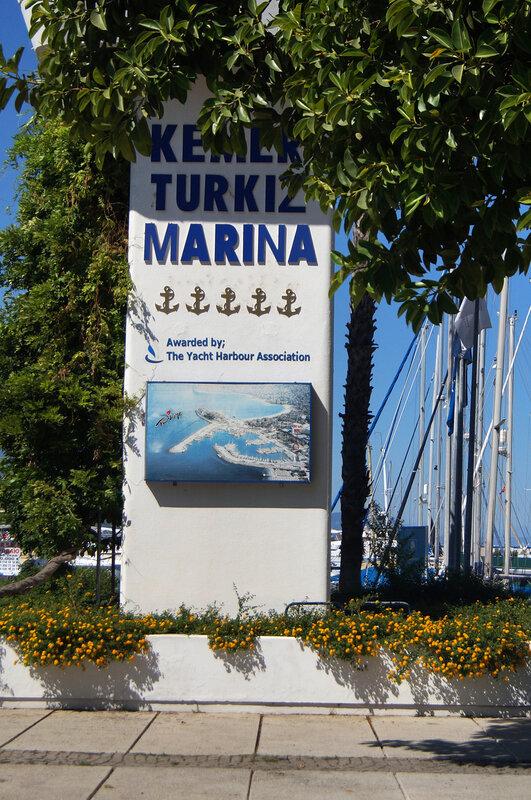 Турция. Кемер, яхта
