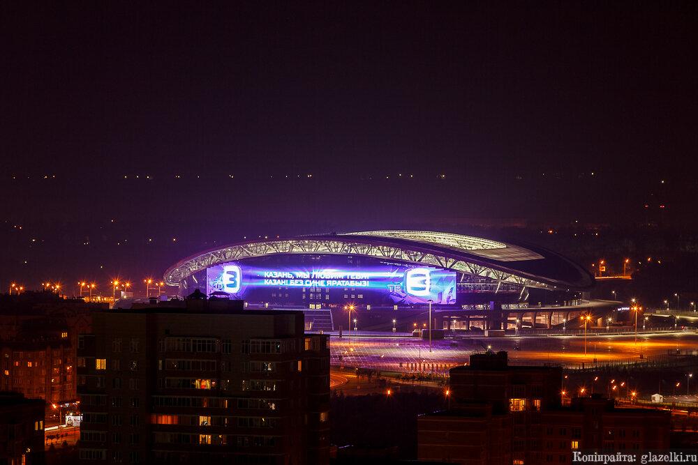Казань-арена.