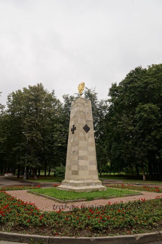 Обелиск Павшим за свободу и независимость Родины. Мемориально-парковый комплекс героев 1 Мировой войны, Москва