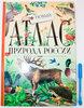 Атлас Природа России