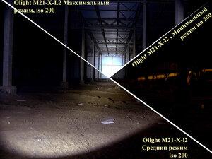 Яркий и надежный подствольный фонарь - Olight M21-X-L2 WARRIOR. Все режимы, iso 200