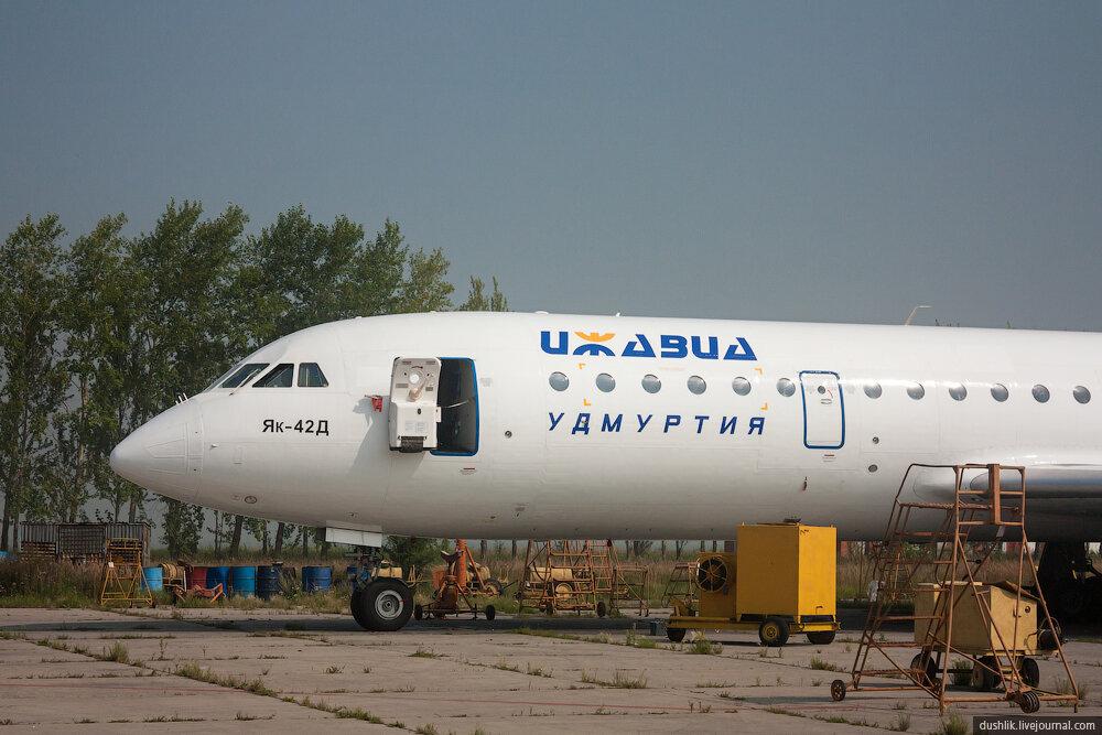 Авиационно-техническая база Челябинского аэропорта
