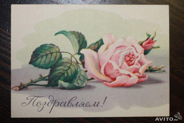 Листівка Троянди 50-60-ті роки листівка фото привітання малюнок картинка